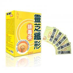 Japan Lingzhi Tea