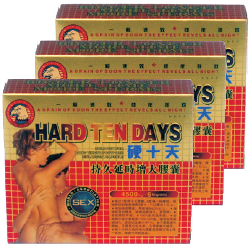 Who is the Manufacturer of Hard Ten Days?