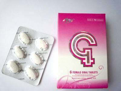 Sexual enhancement pills female
