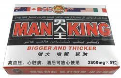 MAN KING Extra Strength Male Enhancement