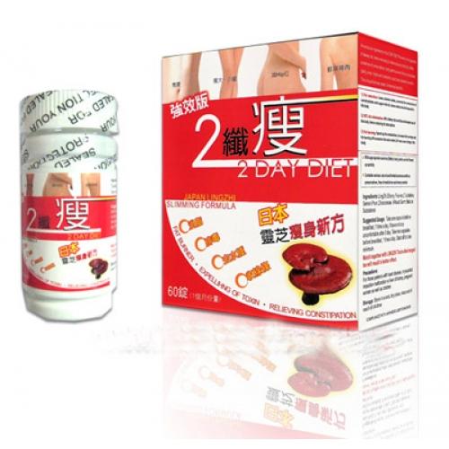 2 days diet japan lingzhi