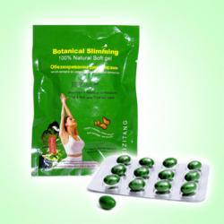 Meizitang Botanical Slimming
