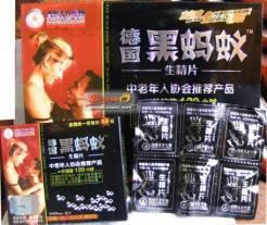 Germany Black Ant Male Enhancement 24 Pills