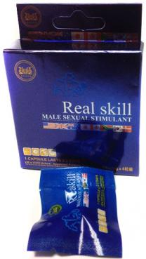 Real Skill Male Enhancement Sex 80 Pills