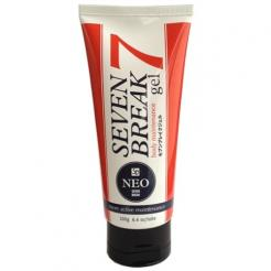 Seven Break Slimming Body Gel