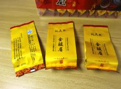 Chinese Pu-erh Tea for Weight Loss 25 Bags