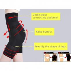 High Waist Tummy Thigh Slimming Body Shaper Pants