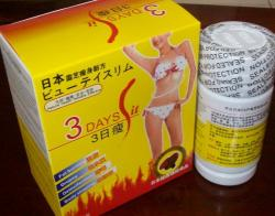 3 Day Fit Slimming Capsules