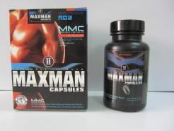 Max Man 2