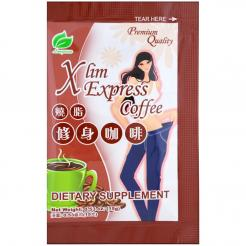 Longreen Xlim Express Coffee