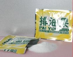 Pai You Guo Tea Original