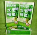 Fruta Planta Reduce Weight 30 Pills