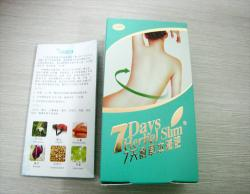 7 Days Herbal Slim Pills